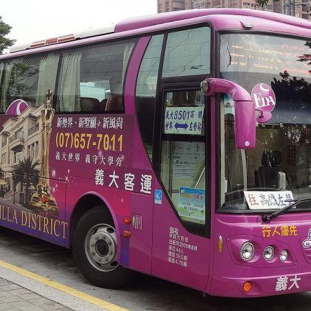 Kaohsiung E-DA World Shuttle Bus