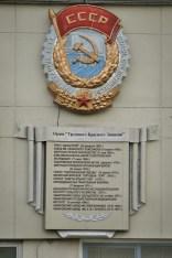 2012-08-04 - Khabarovsk - Medallas de la Ciudad (3)