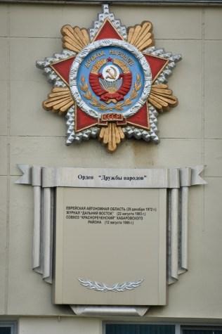2012-08-04 - Khabarovsk - Medallas de la Ciudad (5)