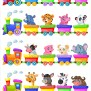 Animal Train Cutout Mykidsarena Play School Furniture
