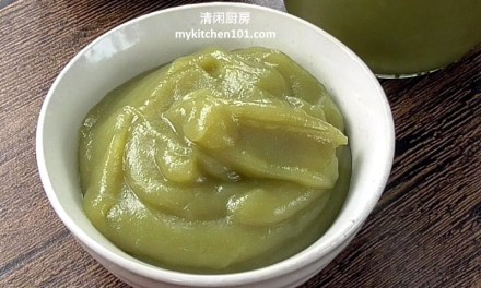 香兰加椰酱(Pandan Kaya)-南洋椰奶蛋酱