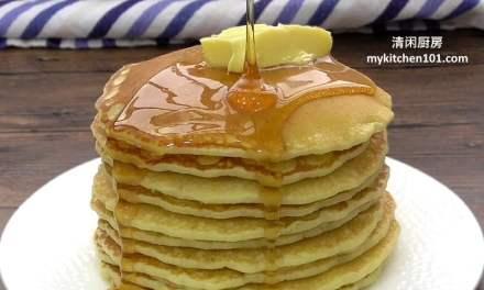 原味西式煎饼(Pancake)