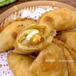 咖喱角-马铃薯鸡肉简易食谱