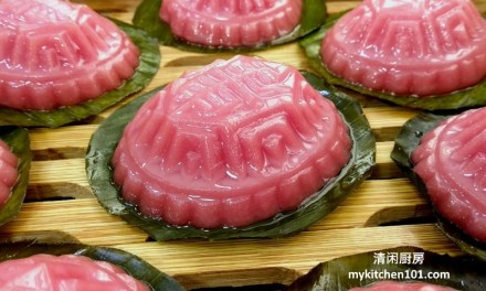 天然红彩红龟糕 (绿豆馅)