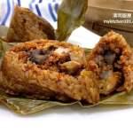 香辣叁巴虾米(Sambal虾米)咸肉粽