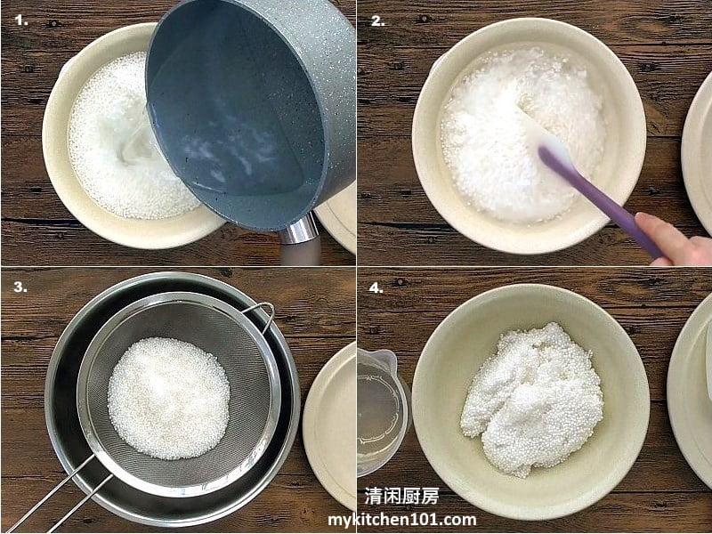 沙谷米碱水粽