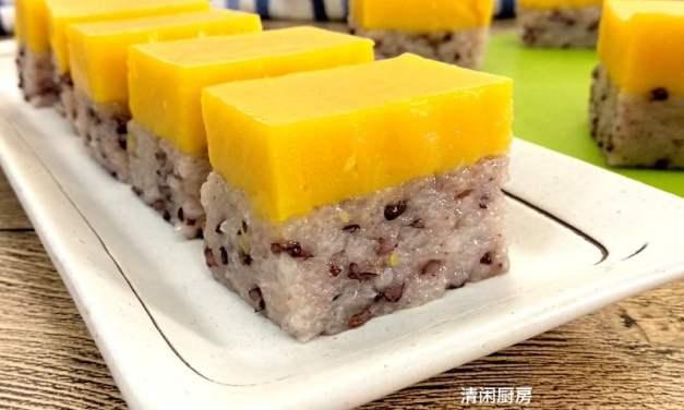 金瓜糯米糕