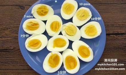 Hard Boiled Eggs with Different Doneness