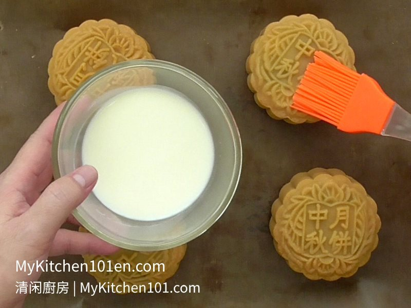 Making Traditional Mooncake