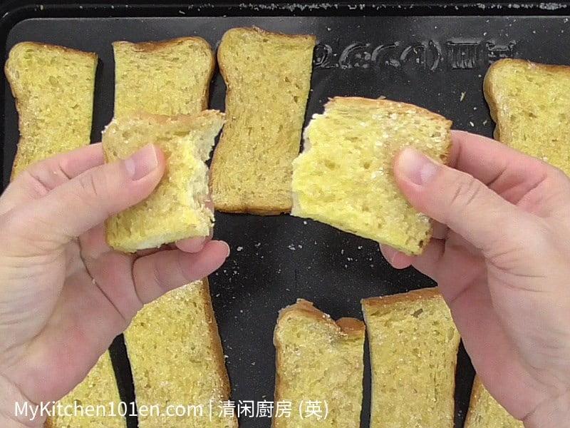 Bread Crackers