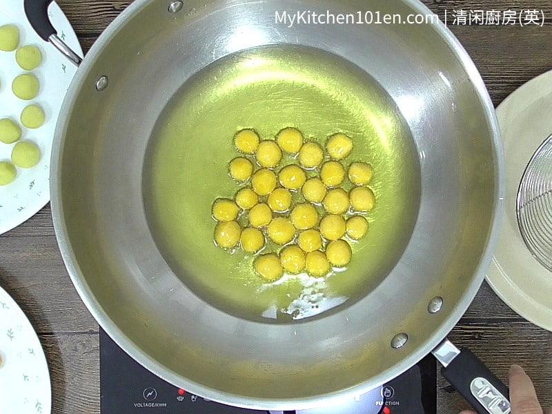 How to Make Taiwan Sweet Potato Ball