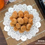 Traditional Chinese Peanut Cookies
