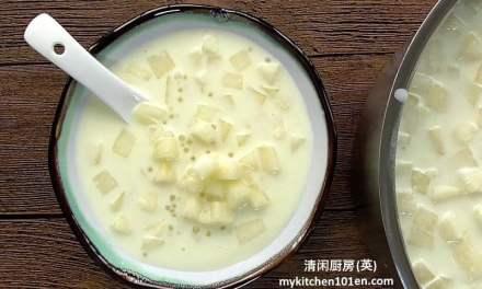 Honeydew Sago Dessert