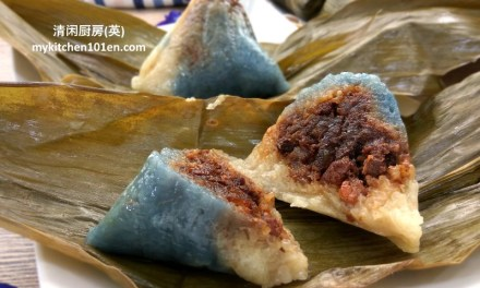 Nyonya Chang (Nyonya Glutinous Rice Dumplings)