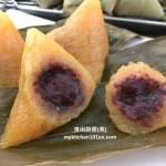 Homemade Red Bean Filling Kee Chang (Alkaline Dumpling)