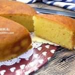 Eggless Orange Yogurt Sponge Cake