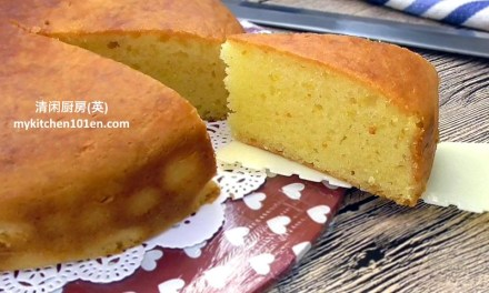 Eggless Orange Yogurt Sponge Cake