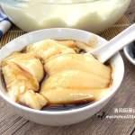 Smooth Chilled Tau Fu Fa (without Gypsum Powder)