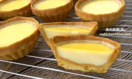 Egg Tarts with Crispy Biscuit Crust
