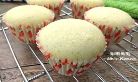 Chinese Steamed Egg Sponge Cupcakes (Ji Dan Gao)