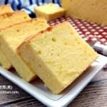 Plain Butter Cake