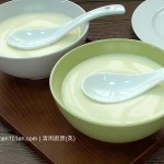 Ginger Milk Curd – Amazing Classic Dessert