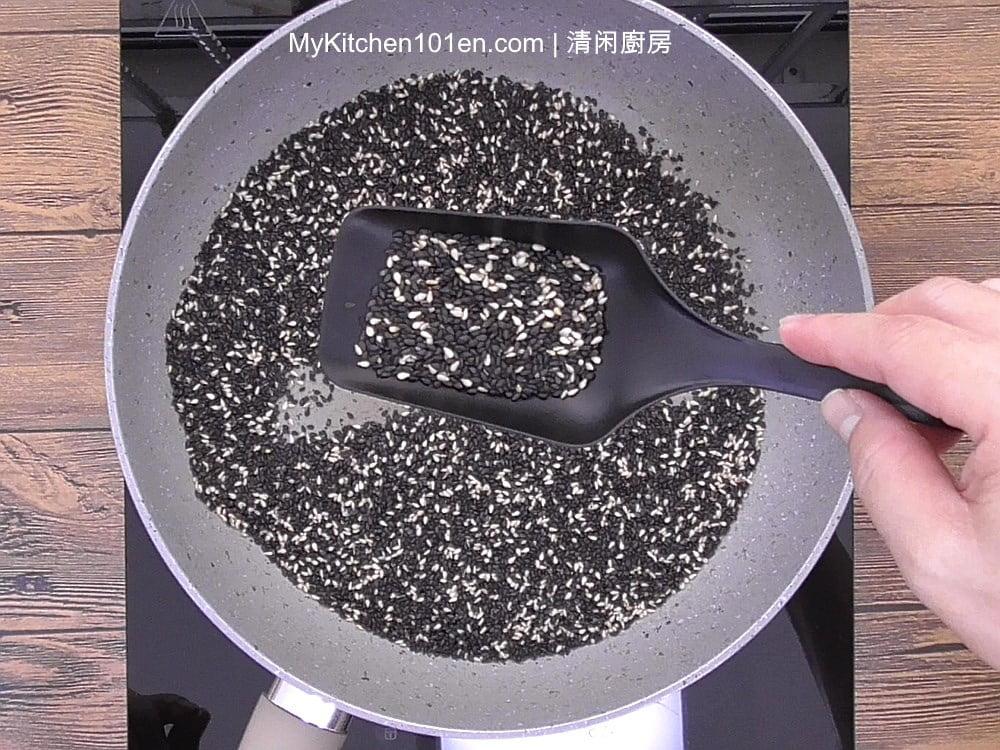 Black Sesame Glutinous Rice Balls