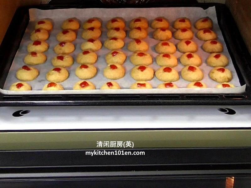 Crunchy Coconut Butter Cookies
