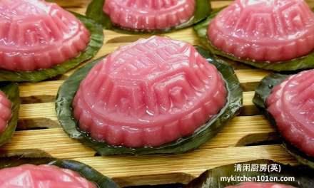 Natural Red Angku Kuih (Mung Bean Paste)