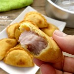 Sweet Taro Paste Puff