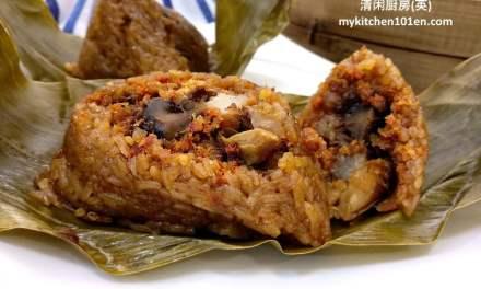 Sambal Hebi (Sambal Dried Shrimp) Bak Chang