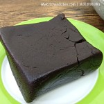 How to Cook Traditional Red Bean Paste for Mooncake