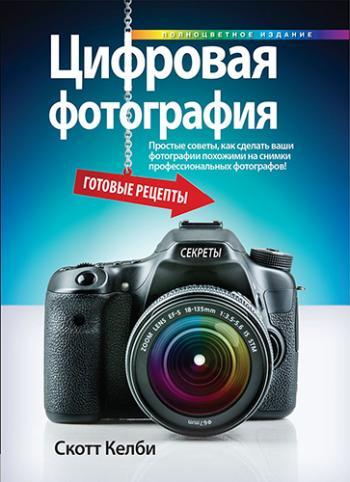 Forex on-line Presidente Prudente: Forex prekyba knyga vienintele