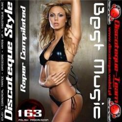 Dj Глюк & Crazy Dj's  Dancecore For Lovers Vol12 (2008