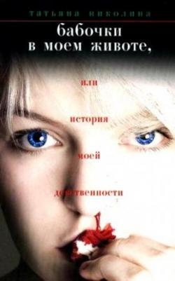 Ljubavni romani besplatno čitanje