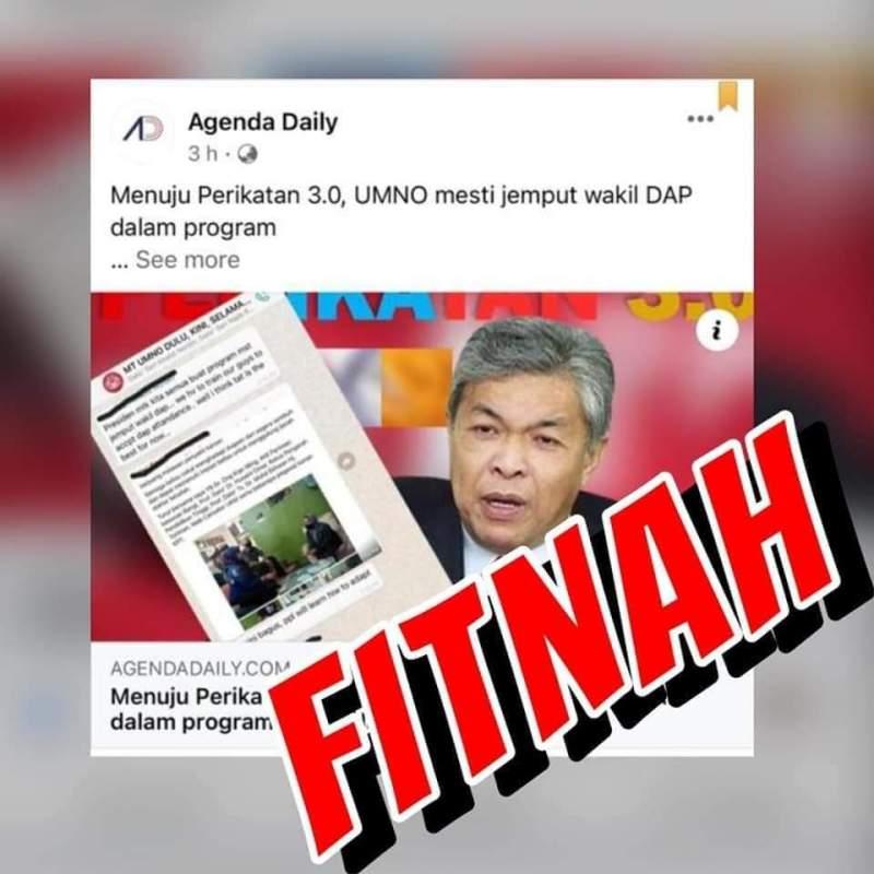 Presiden UMNO arahkan kerjasama dengan Dap adalah satu fitnah - Shahril