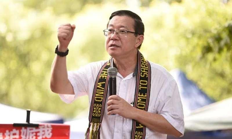 Keadilan bersyarat oleh DAP