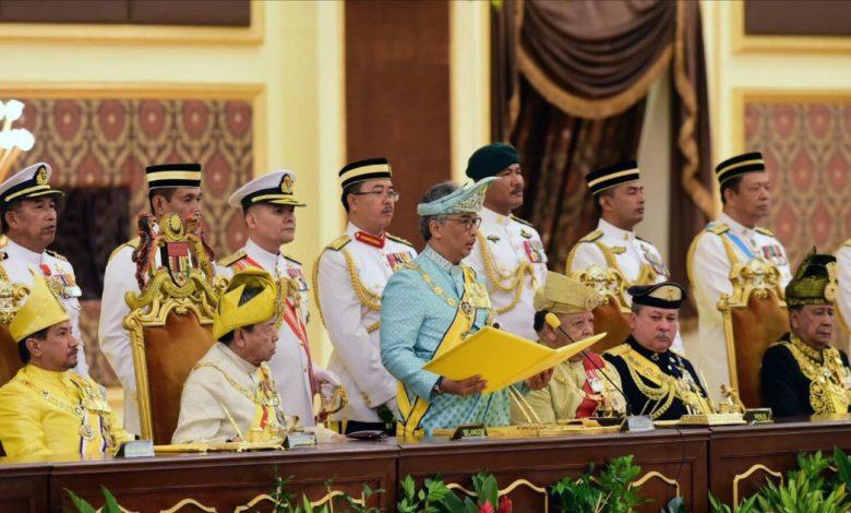 Muhyiddin perlu dengar nasihat Agong dan Raja-Raja Melayu