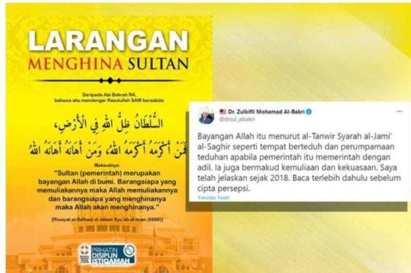 Zulkifli perjelas isu hadis sultan merupakan bayangan ALLAH