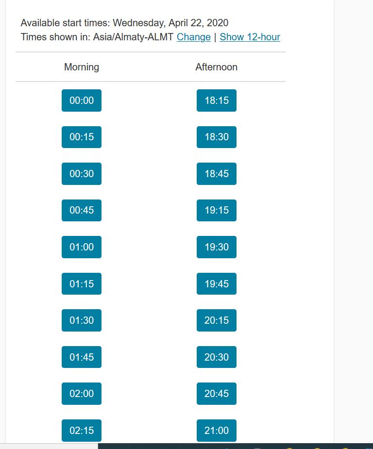Выбор времени экзамена