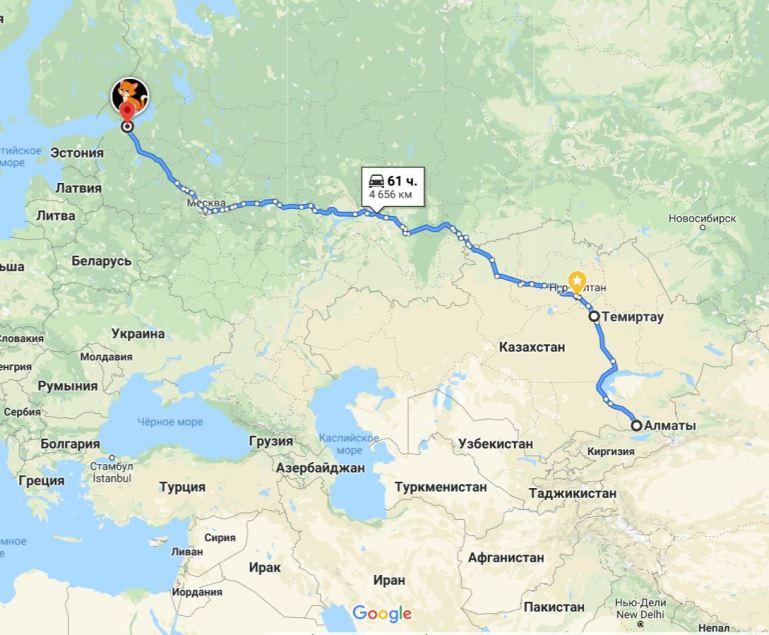Путь с Алматы в Ленинградскую область