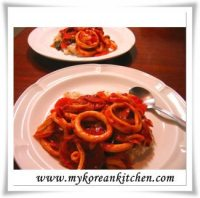 Spicy Calamari Rice Bowl | MyKoreanKitchen.com