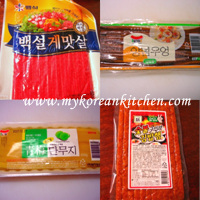 kimbab ingredients 2