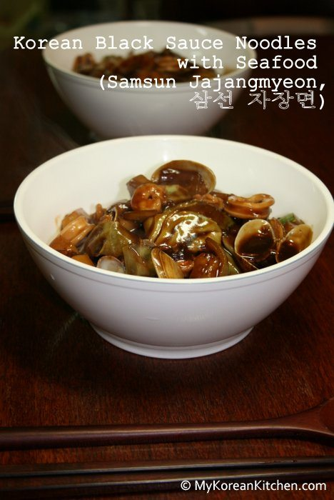Seafood Jajangmyeon recipe | MyKoreanKitchen.com