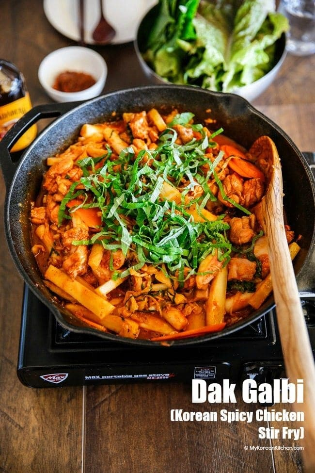 kitchen.com kitchen timer for hearing impaired dak galbi korean spicy chicken stir fry my recipe how to make delicious and authentic chuncheon style