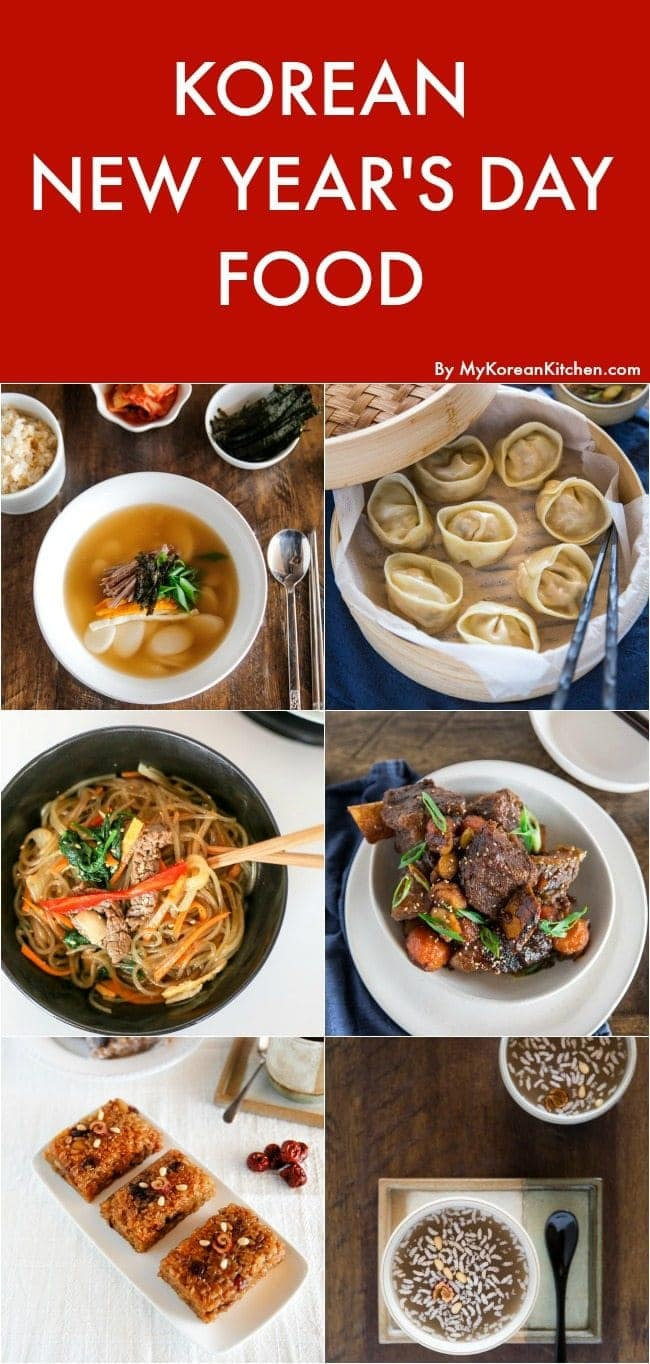 kitchen.com maple shaker kitchen cabinets 11 korean new year food you should try my s day round ups mykoreankitchen com koreanfood koreannewyear