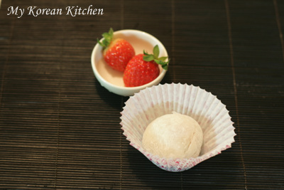 Strawberry Rice Cakes for My Valentine 1