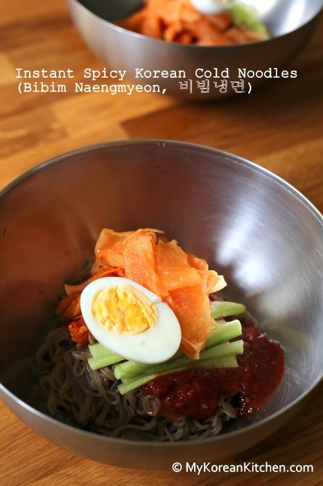 Instant Spicy Korean Cold Noodles (Bibim Naengmyeon) | MyKoreanKitchen.com