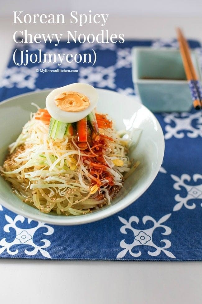 Korean Spicy Chewy Noodles (Jjolmyeon) - Bouncy textured noodles served with fresh vegetables and sweet, tangy and spicy Korean sauce | MyKoreanKitchen.com