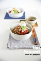 How to make classic Bibim Naengmyeon (Korean spicy cold noodles). They are spicy, sweet and tangy addictive noodle dish that is very popular in summer! | MyKoreanKitchen.com